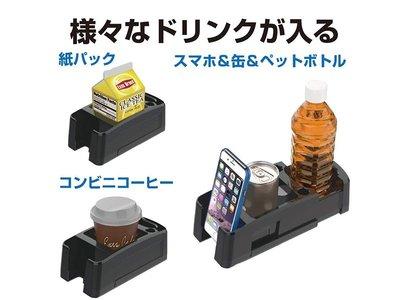 SEIKO 椅縫手機飲料置物盒 - EB-205