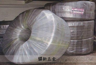 *含稅《驛新五金》PVC耐高壓鋼絲軟管 5/8英吋x100米 高壓鋼線管 透明鋼絲 夾鋼軟管 耐高溫鋼絲管 台灣製