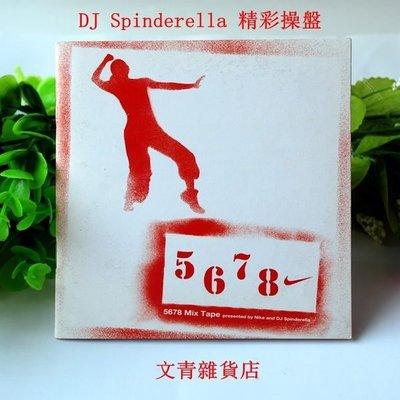 NIKE 5678 MixTape 由知名DJ Spinderella操盤 2005年版值得珍藏