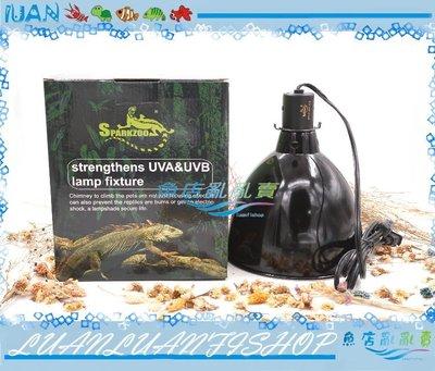 【~魚店亂亂賣~】星火Sparkzoo高聚熱深桶鋁材燈罩8.5吋(附吊架.彈簧夾)爬蟲、二棲類(E27規格)8.5D