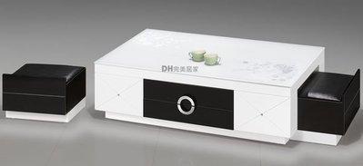 【DH】貨號Q868《布蕾爾》白色玻璃...