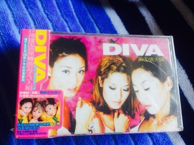 DIVA 首張同名專輯 (全新/未拆封/已絕版) 超經典絕版雙卡帶 值得收藏 特價:1300元  僅有一張 售完為止