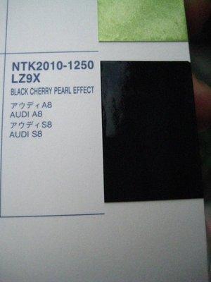 【振通油漆公司】AUDI 原廠黑 色號LZ9X A8 S8 系列車款 日本 洛克ROCK 原廠烤漆 烤漆DIY 100g