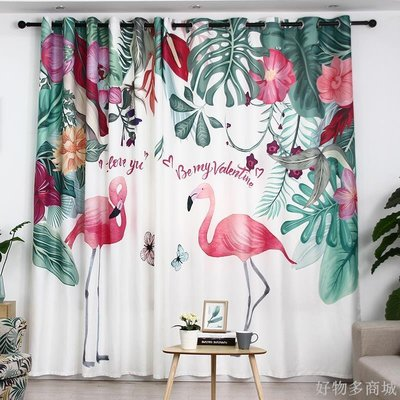 好物多商城 網紅火烈鳥窗簾綠植小清新北歐風訂製成品遮光簾臥室客廳飄窗ins