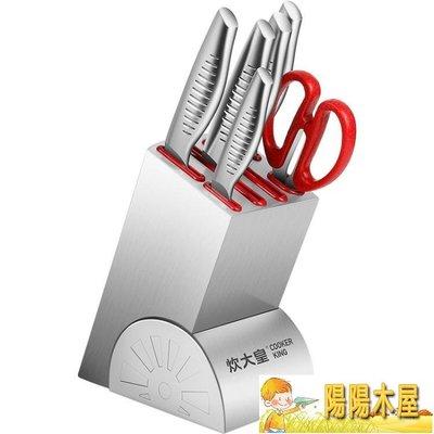 刀具套裝廚房家用菜刀組合全套不銹鋼套刀...