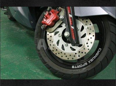 AJ貼紙-貨號188 YAMAHA 新勁戰 輪框輪圈 3M反光貼紙 CYGNUSX SYM FIGHTER BWS GTR RACING