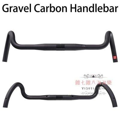 Gravel碳釬維車把大角度車把31.8 * 400/420 / 440mm#雜七雜八淘淘樂