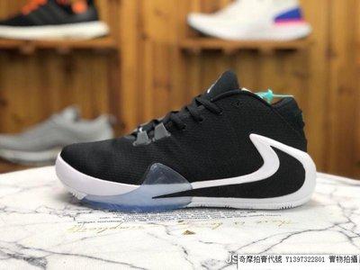 Nike FREAK 1 字母哥  倒鉤 休閒運動 籃球鞋 BQ5423-001 男女鞋