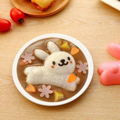 大 飯糰器 飯糰 米飯 模具 造型 壽司工具 野餐 廚房 DIY 親子 海豚 兔子 小熊 ❃彩虹小舖❃【J016-1】