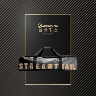 Stream Trail防水蛙鞋袋(長) 長蛙袋