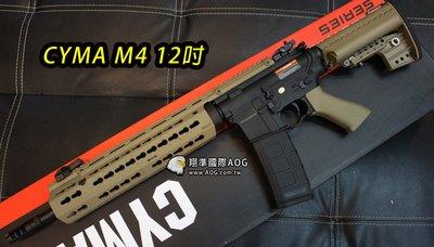 【翔準軍品AOG】CYMA M4 12...