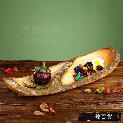 《宇煌》長形水果托盤泰國木質果盤東南亞...