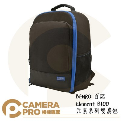 ◎相機專家◎ BENRO 百諾 Element B100 元素系列 雙肩包 黑色 2機3鏡1閃 攝影包 後背包 公司貨