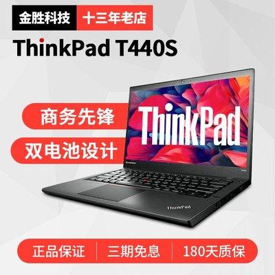 聯想二手筆記本電腦ThinkPad超薄T440S正品T460手提T450S商務辦公