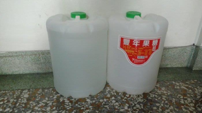 果糖桶 儲水桶 糖水桶20公升(已清洗乾淨),現貨44個,台中市可以自取