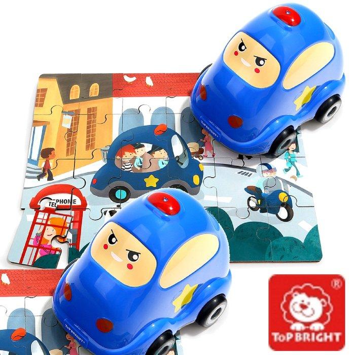 Top Bright 小車車 拼圖 警車 造型木製隨身拼圖 §小豆芽§ Top Bright 造型木製隨身拼圖 警車