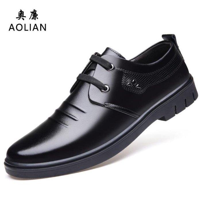 皮鞋皮鞋男商務春季男鞋英倫韓版潮小黑色保暖男士皮鞋休閒鞋子男CYSH5035