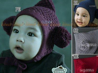 保暖針織精靈造型雙球帽 綁帶式百搭款寶...