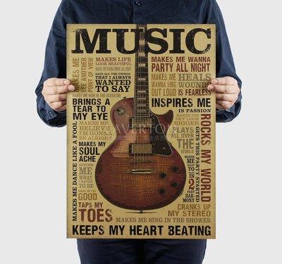 【貼貼屋】吉他 電吉他 音樂 搖滾 ROCK 龐克 社團 復古海報 牛皮紙海報 店面裝飾 壁貼