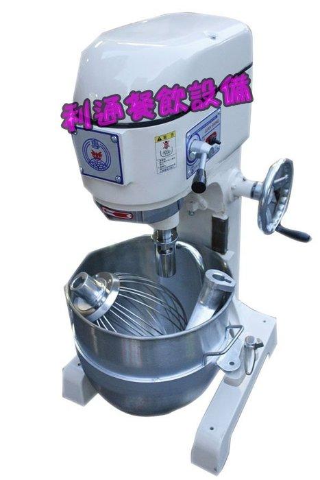 《利通餐飲設備》3貫攪拌機