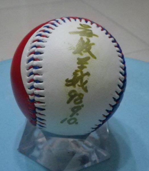 棒球天地---賣場唯一---吳敦義金簽名就職日2009-09-10於新版國旗球.字跡漂亮