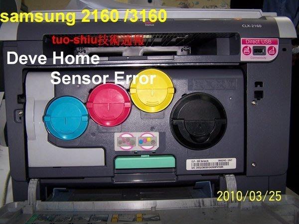 三星維修samsung 3160 / 2160 維修套件~ Deve Home Sensor Error-Yahoo奇摩拍賣