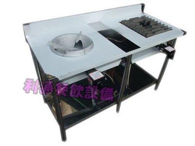 《利通餐飲設備》平口爐+炒台含電子快速爐 雙口炒爐 西餐爐 高湯爐 2口 一圓一平
