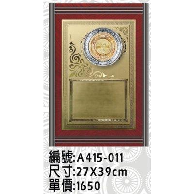 櫥窗式藝品 獎狀框 A415-011