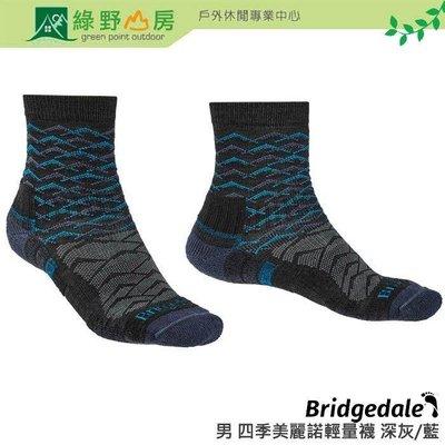 綠野山房》Bridgedale 英國 男 健行家羊毛襪 四季美麗諾羊毛輕量襪登山排汗襪 深灰/藍 710096-126