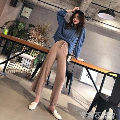 YEAHSHOP 寬管褲 復古韓國CHIC風氣質溫柔純色坑條繫帶高腰坑條闊腿針織褲直筒褲女7997Y185