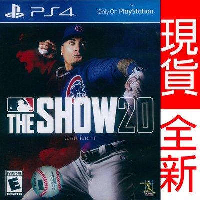 (現貨全新) PS4 美國職棒大聯盟 20 英文美版 MLB 20 The Show