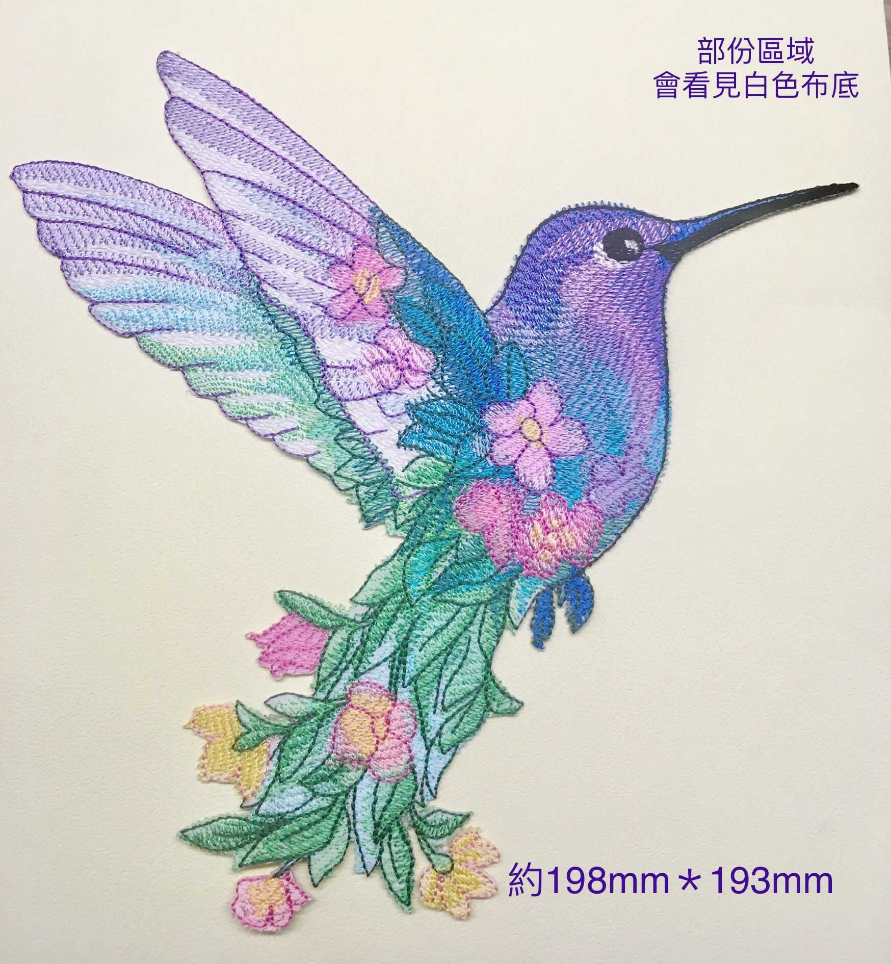 IANS 刺繡設計  蜂鳥(Hummingbird)--刺繡貼布