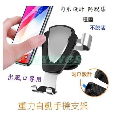 第三代 出風口手機架 冷氣孔 導航支架 磁吸 CD口 車用手機架 車內置物 iPhone7 plus HTC 手機夾 彰化縣