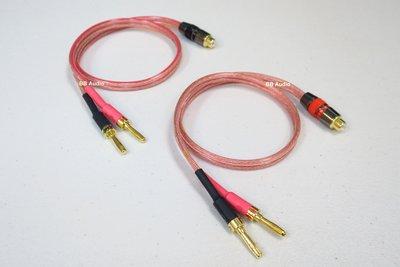 全新 RCA母頭轉香蕉插/RCA喇叭線轉香蕉插接擴大機 (320芯/0.5米2條/用於二顆喇叭音箱)