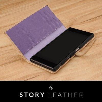 STORY皮套王 Style Z5P8 SONY X Performance 筆記本款PDA式硬殼 客製化皮套