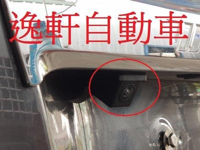 (逸軒自動車)2010~WISH 加裝原廠款式 專用倒車鏡頭 含主機倒車專用線及電源線