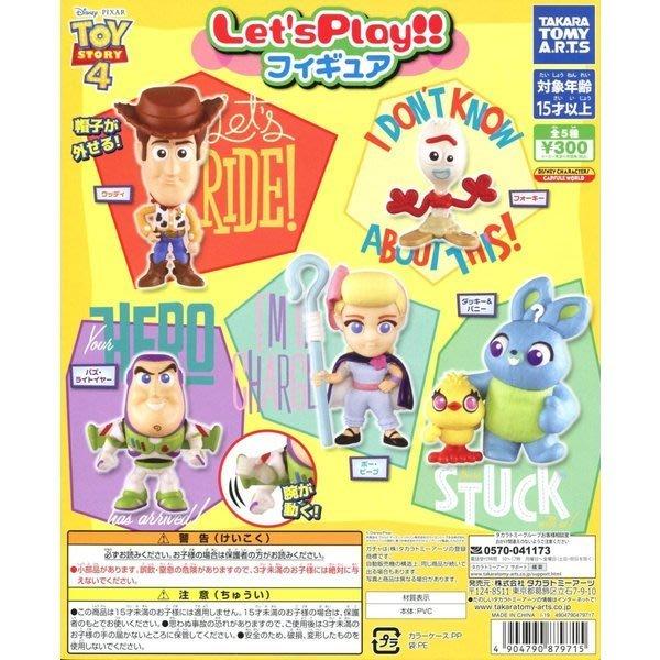 大賀屋 日貨 轉蛋 玩具總動員4 Q版 公仔 扭蛋 收藏品 玩具 兒童玩具 迪士尼 正版 L00011701