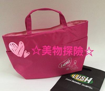 *RENA美物探險*全新原裝LUSH 限量 桃紅色時尚輕巧兩用收納包/袋中袋/包中包 特價199元