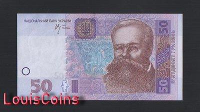 【Louis Coins】B1400-UKRAINE-2004-2014烏克蘭紙幣,50 Hriveni