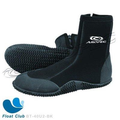 AROPEC 膠底鞋 (男女用) 5mm Neoprene 高筒防滑鞋 Skiff 防滑鞋 溯溪鞋 原價NT.1090元