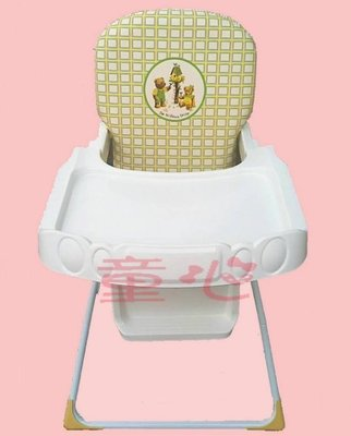 童心玩具*兒童高腳餐椅~台灣製~加大餐盤~可折收~