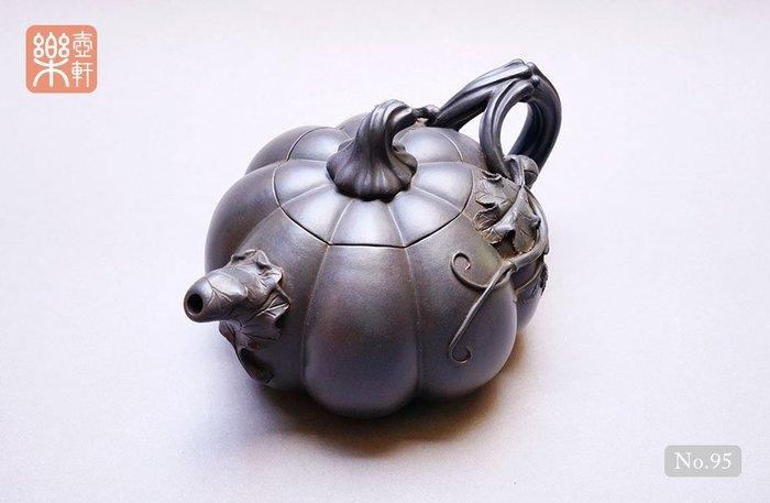 【95】原礦綠泥南瓜壺,高級工藝美術師魏志云製,1990年代