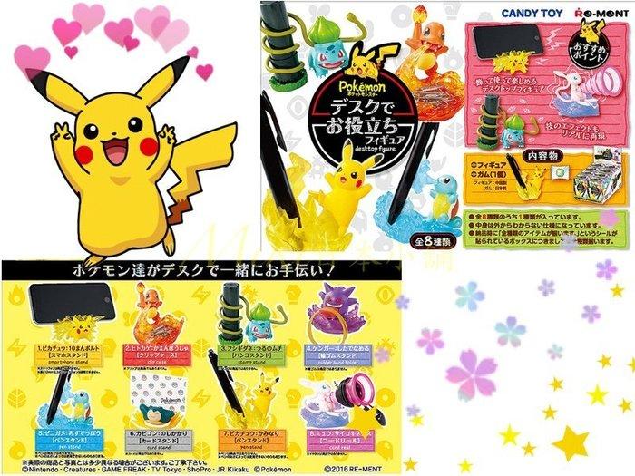 *Miki日本小舖*日本神奇寶貝精靈寶可夢皮卡丘系列桌上文具組公仔擺飾8入組