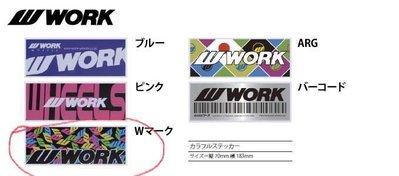 [B&A Motor]正廠日本製Work Emotion Sticker 及 Work Wheel 貼紙及周邊商品
