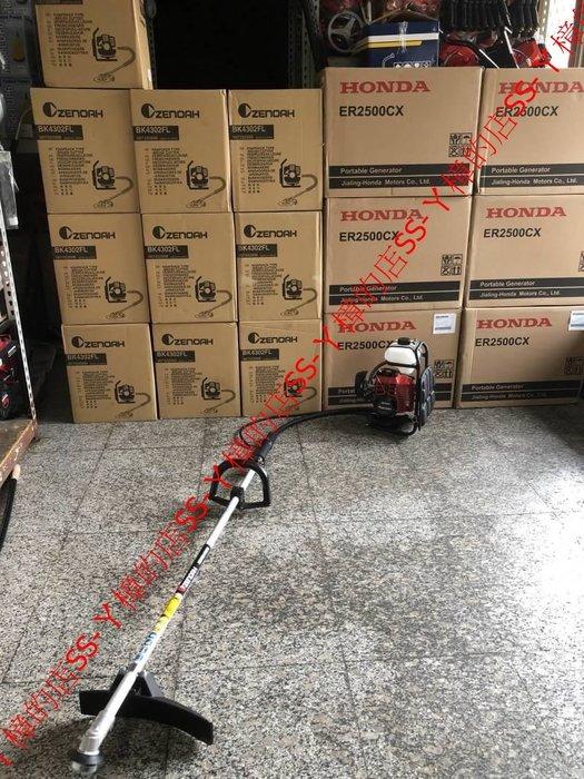 =SS-ㄚ樟的店= 附發票 (全配) 全機日本製 全能 ZENOAH(小松) 輕量化 軟管割草機 BK4302FL