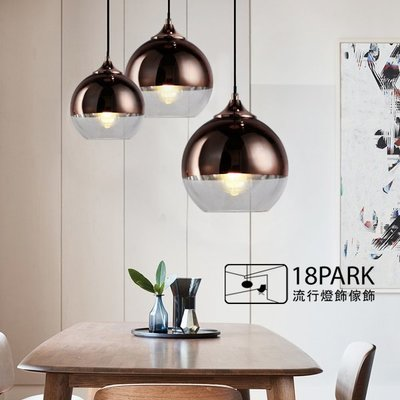 【18Park 】時髦鏡面 Gold-plated mirror [ 鍍金鏡吊燈-35cm ]