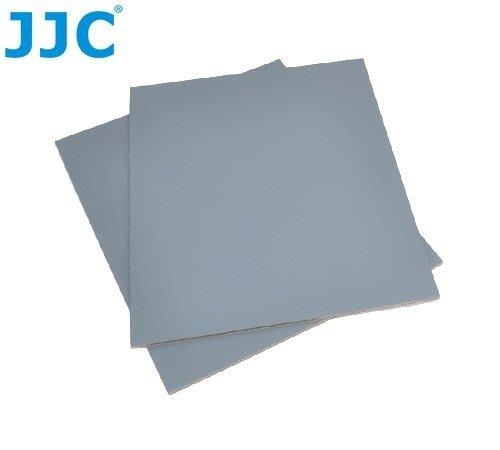 又敗家@JJC二合一18%灰卡+90%反射白平衡卡GC-1(A4大小,2片裝,紙製不反光)18灰卡十八灰卡,用來測光量校正白平衡white balance WB