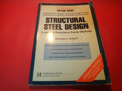 【愛悅二手書坊 11-24】Structural Steel Design