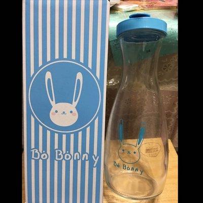 Bo Bonny玻璃水瓶