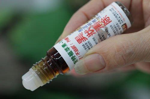 【螞蟻的家】安特植萃素1號異狀清除表面清潔液-正規使用瓶+50ml補充罐(純天然植物萃取素)
